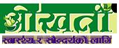 Okhati Nepal