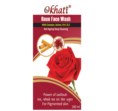 Rose Face  Wash with Chandan, Keshar, Vit-C&E
